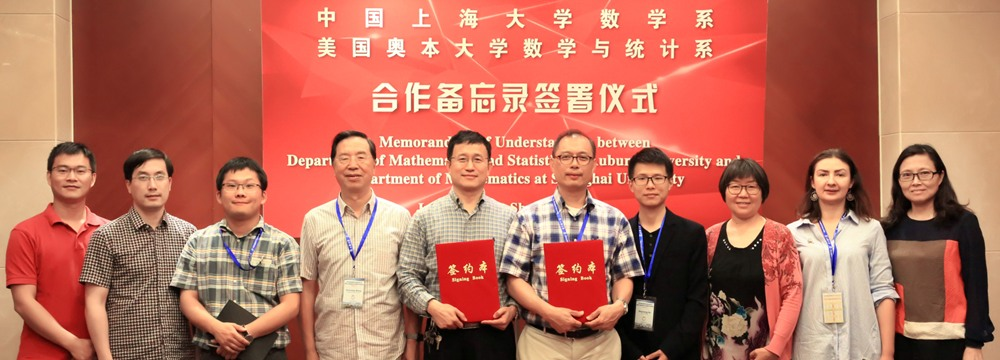 Memorandum of Understanding between Math. Stats. Dept.-Auburn University & Math. Dept.-Shanghai University